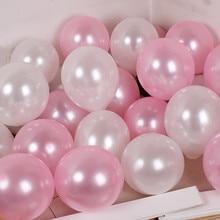 20 50 шт./лот 10 дюймов 1,5 г разноцветные жемчужные золотые белые латексные надувные шары для праздника свадебные украшения с днем рождения