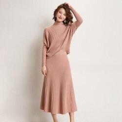 Adohon женские зимние 100% кашемировые свитера и пуловеры auntmun женские комплекты вязаные высококачественные теплые женские платья Топы