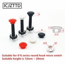 75 tamanho interno 2.8mm 2.9mm do diâmetro do tampão do botão dos pces 6x6 apropriado para 6*6 interruptor redondo do tato da cabeça micro interruptor 6x6x12mm 6x6x17mm