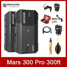 Holly Mars 300 Pro Drahtlose Übertragung System 300Pro 300ft Dual HDMI HD Video Empfänger Transimitter Für DSLR Kamera Video