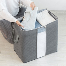 New Waterproof Portable Clothes Storage Bag Organizer Folding Closet For Pillow Quilt Blanket