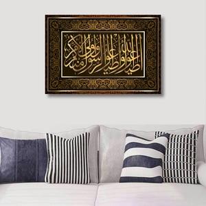 Image 4 - BANMU ערבית האסלאמי קליגרפיה מודפס בד ציור זהב שטיחי קיר אמנות פוסטר תמונות לרמדאן מסגד קישוט