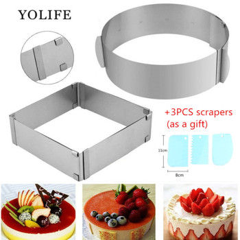 Adjustable Stainless Steel Cake Mold Cookie Fondant Mousse Ring Baking Tool Cake Mould pastry accessories Cake Decorating Tools diniwell 12 pcs round circle stainless steel cookie cutter cake decorating fondant mousse cake molds kitchen baking cookie tools