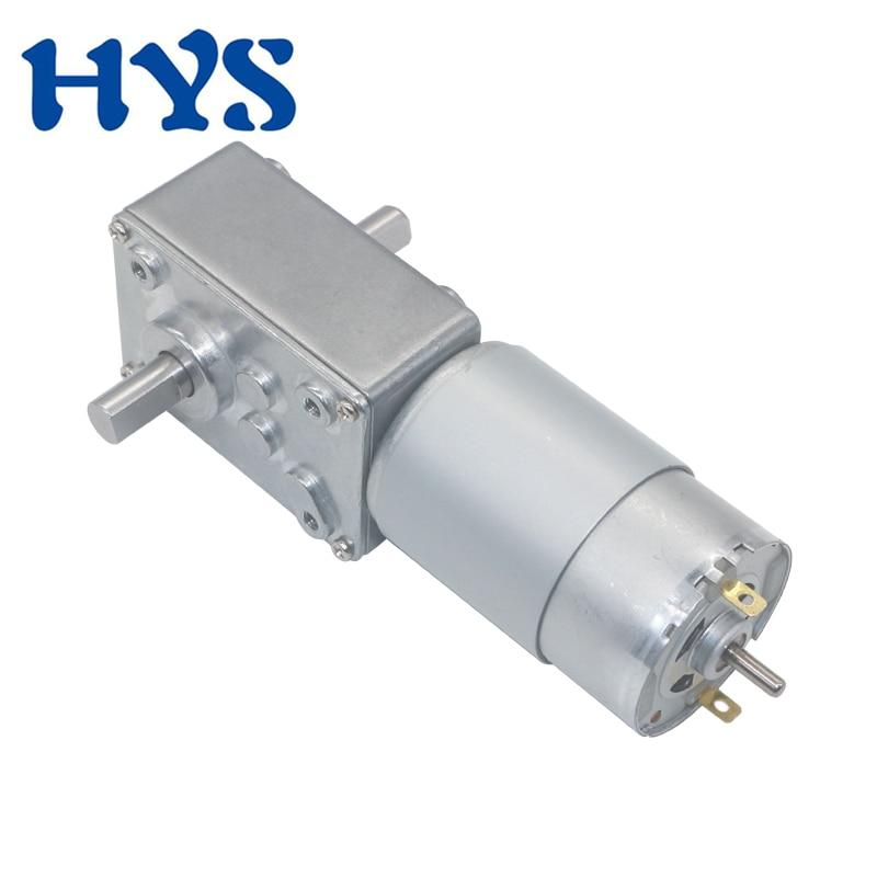 12volt-24volt-Strong-Torque-DC-Deceleration-Worm-Gear-Motor-60kg-cm-For-Curtain-Vending-Advertisement-Machine (2)