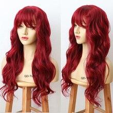 Qd tizer natural linha fina glueless alta temperatura fibra perucas de cabelo suíço longo ondulado 4 # brown peruca dianteira do laço sintético para mulher