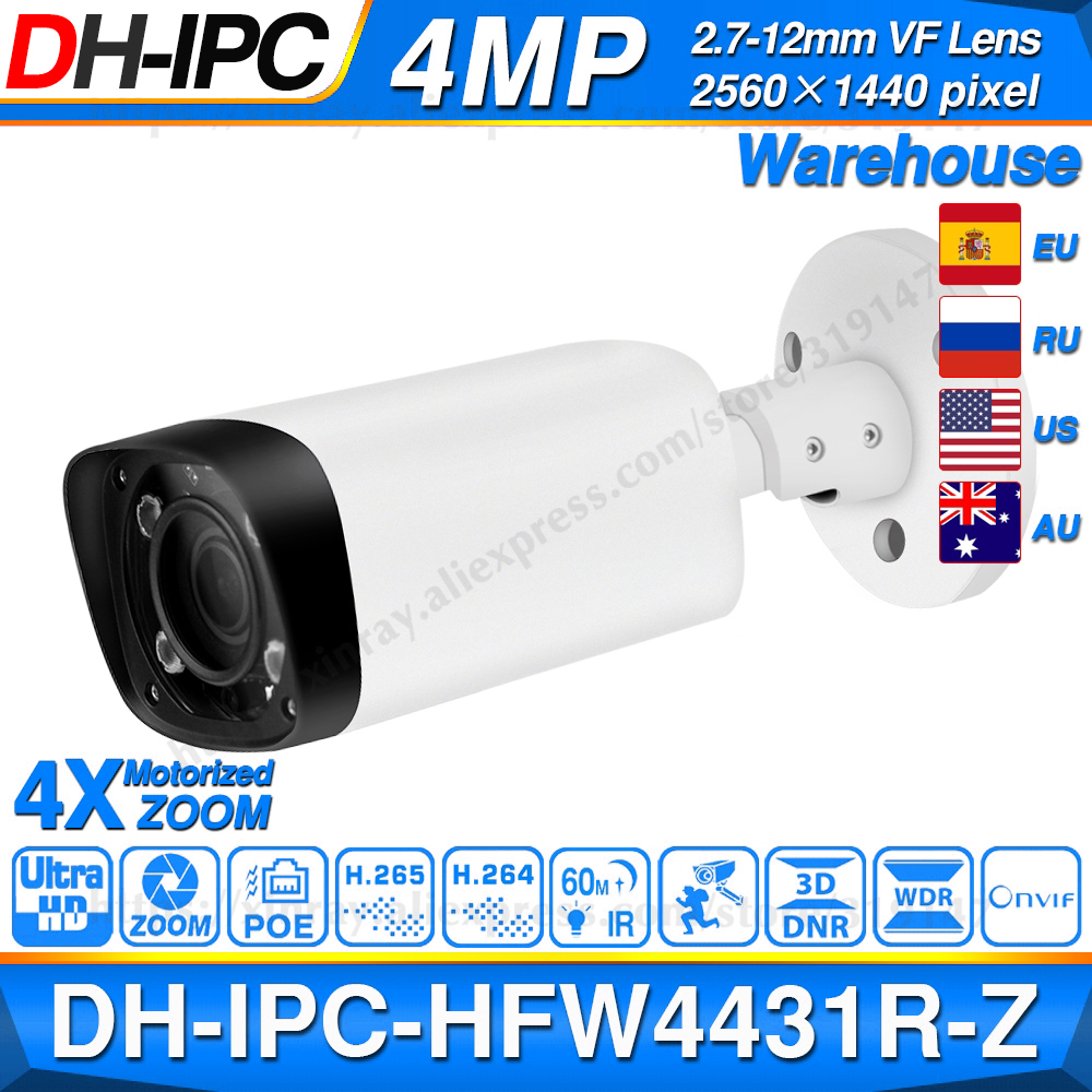 Dahua IPC-HFW4431R-Z 4MP Night Camera 60m IR 2.7~12mm VF Lens Zoom Auto Focus 80M IR Bullet H.265 POE IP Camera CCTV Security