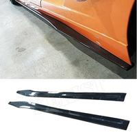 For Lamborghini Gallardo LP550 LP560 LP570 Superleggera Style Carbon Fiber Side Skirt Underboard 2pcs Car Styling
