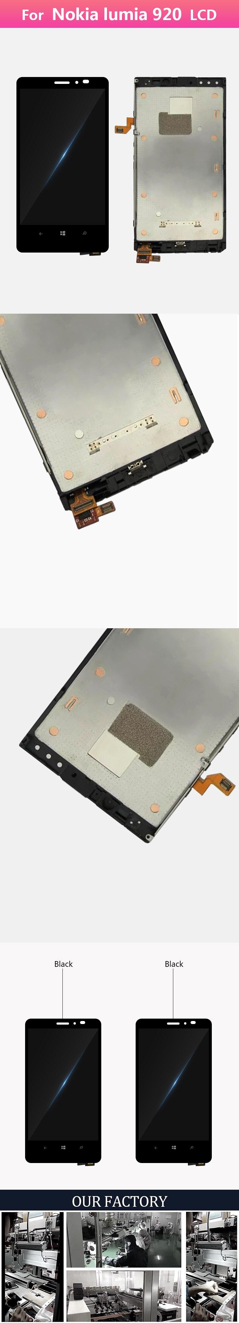 Nokia lumia 920-详情