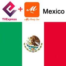 עבור מקסיקו TVE TVExpress שלי משפחה MFC עבור Brasil פורטוגזית