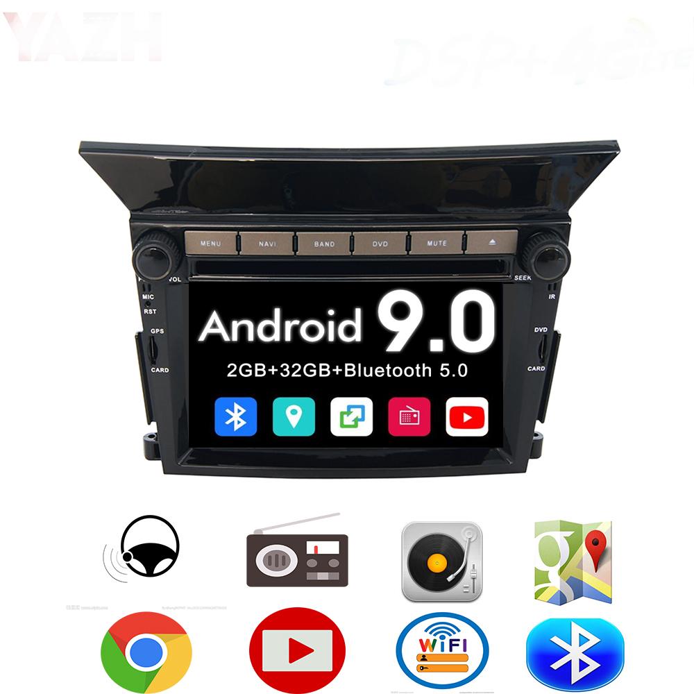 YAZH Android 9.0 Auto Radio <font><b>GPS</b></font> Navigation <font><b>For</b></font> <font><b>Honda</b></font> <font><b>Pilot</b></font> 2009 2010 2011 2012 Car Stereo 32GB Car CD DVD Player Multimedia image