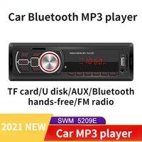 Nuovo 5209E 12v Bluetooth preamplificatore modulo Audio auto Bluetooth lettore MP3 U disco/TF Card/Radio FM modifica controllo centrale