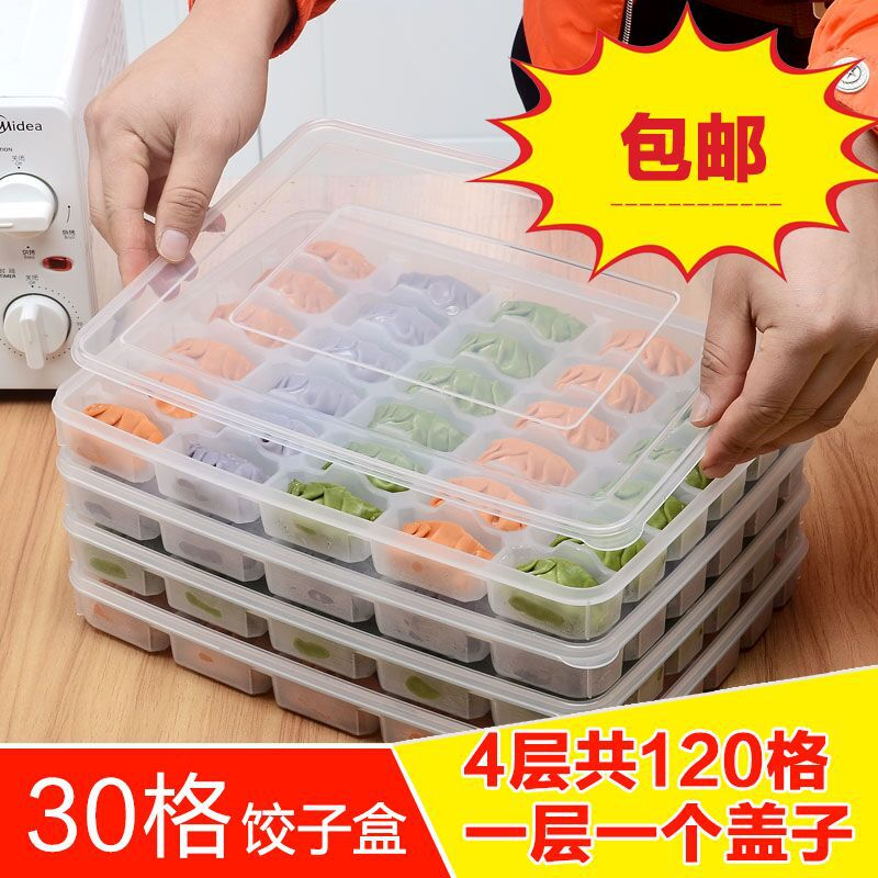 Jiao Zi He Refrigerator Freshness Storage Box Frozen Dumplings Non-stick Freshness Box Microwaveable Unfreeze Box Seperated Dump