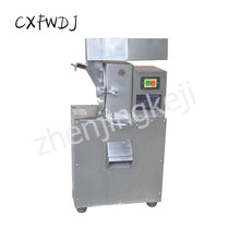 Continuous Chinese Medicine Pulverizer Commercial Household Herbal Grinding Machine Food Processing