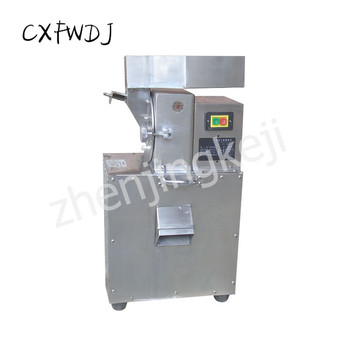 Continuous Chinese Medicine Pulverizer Commercial Household Chinese Herbal Medicine Grinding Machine Food Processing Machine spice grinding machines commercial food grinder universal chemical pulverizer