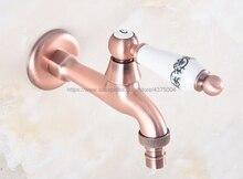 Antique Red Copper Bathroom Washing Machine Tap Cold Water Bibcock bathroom faucet Garden Faucet Nav327
