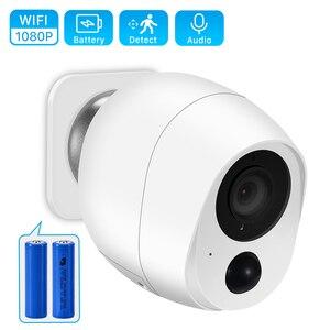 Камера видеонаблюдения, 2 шт., 1080P, Wi-Fi, 3000 мАч, 2 МП, HD, беспроводная, с защитой от непогоды
