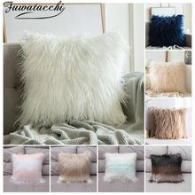 Fuwatacchi белый плюшевый чехол для подушки прямой шерстяной
