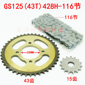 Motorcycle Spare part Chain set with gear sprocket 43T 428H-116L for Suzuki GS125 GS 125 125cc