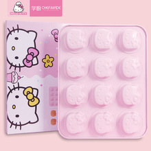 kitty cake Hello Kitty Creative Cartoon Pink Cute 12 Connected Non-stick Cat Heads Qi Feng Sponge Cake Bread Baking Mold 3d Pudding Molds