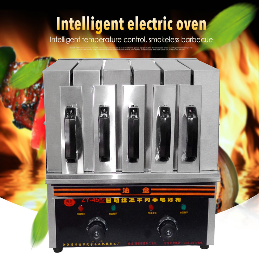 Wholesale BBQ Machinery Brazilian Churrascos Machine Meat Barbecue Grilling Machine
