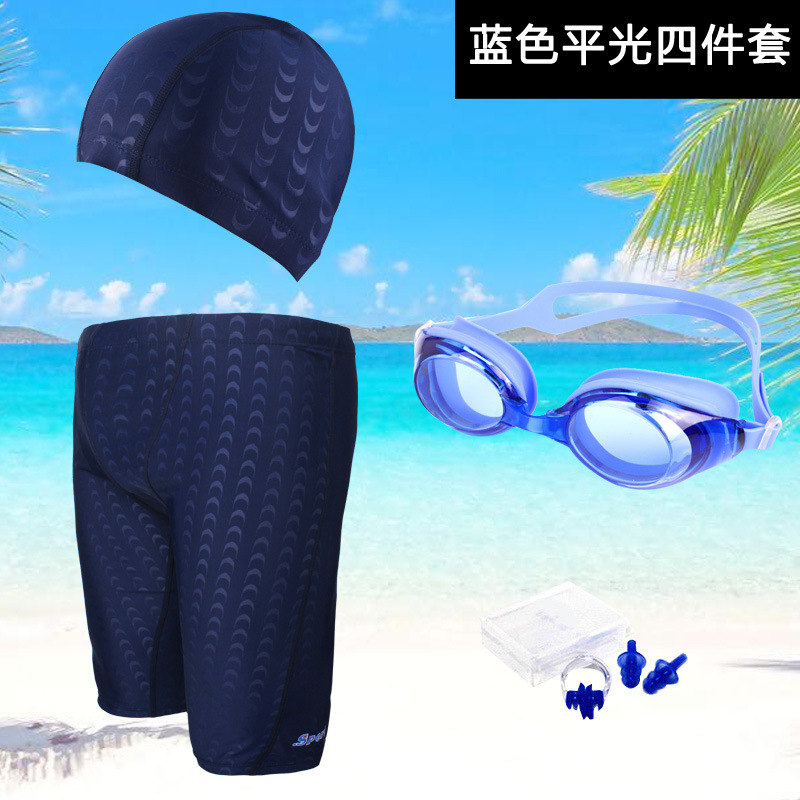 Men Swimsuit Quick-Dry Faux Sharkskin Swimming Trunks Men Short Boxers Goggles Swimming Cap Swimming Equipment