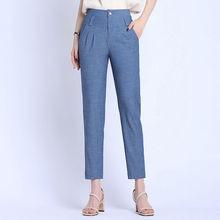 Elegant Women Fashion High Waist Ankle Length Harem Pants 2020 Thin Tencel BLue turnip Denim Jeans Plus Size