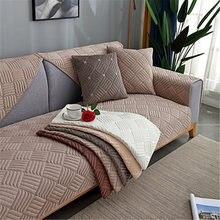 Новый плотный плюшевый тканевый диван полотенце однотонный Европейский