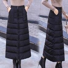 Новая зимняя пуховая хлопковая юбка размера плюс, длинная теплая юбка на молнии с высокой талией, утолщенная Женская юбка трапециевидной формы, S-5XL