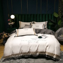 white and red embroidered egyptian cotton house de couette and pillow cases bedding set duvet cover Luxury white  Egyptian cotton bedding set king duvet cover and pillow cases
