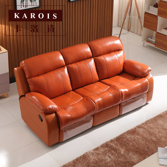 Leather Recliner Home Theater Sofa Set 5