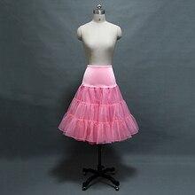 Женская разноцветная удобная модная юбка с кристаллами в стиле ретро для свадебной вечеринки