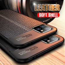 Luxury Leather TPU Case For Huawei