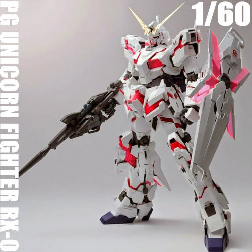 DABAN Gundam 1/60 PG UNICORN FIGHTER RX-0 Destruction mode Assembled Action Figure Model Toys + Bracket