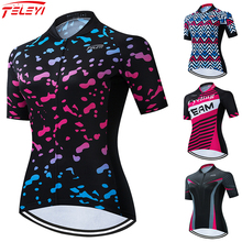 Cycling Jersey women's Bike Jersey 2020 road MTB bicycle Shirt team Ropa Ciclismo maillot Racing tops female ladies 2020 cycling jersey women bike jersey road mtb bicycle shirt team ropa ciclismo maillot racing tops female clothes uniform green