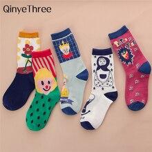 Girls' Cute Funny Cartoon Socks Happy Flower Queen Grimace Baby Patterned Graffiti Winter Hipster Street Dance Skateboard Socks