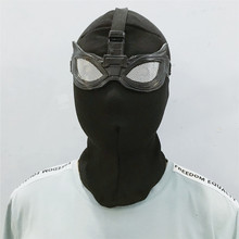 Far Helmet Prop Superhero