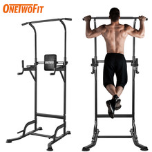 OneTwoFit Power Tower Dip Station Pull Up Bar Fitness Equipment for Home Gym Indoor Horizontal Bar Bodybuilding Exercise Workout
