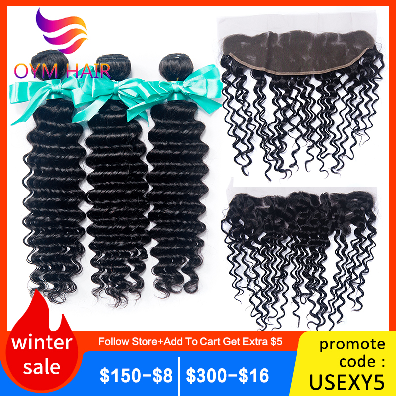 OYM HAIR Brazilian Deep Wave Human Hair 3/4 Bundles With Lace Frontal Closure With Bundles Ear To Ear Lace Frontal Remy Hair
