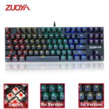 Mechanical Keyboard LED Backlit Blue/Red/black Switch wired USB Anti-ghosting Gaming Keyboard Ru/En for PC Pro gamer