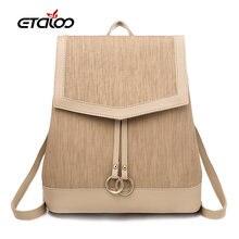 Женский многофункциональный рюкзак вместительные школьные ранцы