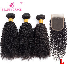 kinky curly 3 bundles with closure human hair 28 30 inch bundles with closure Brazilian hair weave bundles non-remy Beauty Grace(China)