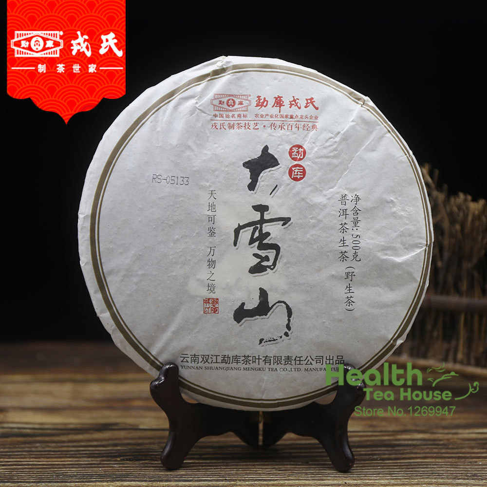 "Mengku Rongshi 2013 Shen PU-Erh ชา ""Big Snow Mountain"" RAW PU-Erh เค้ก 500g"