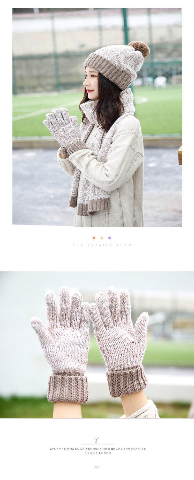 Chapeau et écharpe gants épais chaud pour femme