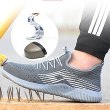 Летающие тканые защитные кроссовки ботинки Рабочая обувь со