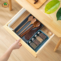MSJO органайзер для кухонного ящика, пластиковая коробка, многоразмерный домашний ящик для стола, посуда, кухонные ящики для хранения, ящики д...