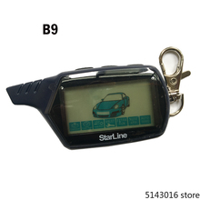 Free shipping silicone case Two-way car alarm keychain B9 St