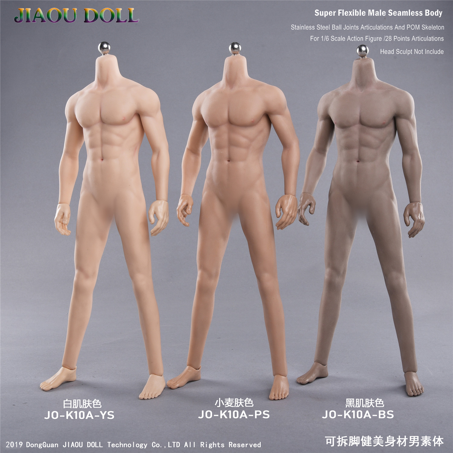 Pre-Order Jiaou Doll 1/6 Muscular Body Figure Male Seamless Body Stainless Steel Ball Joint Pom Skeleton 12 Inches Action Figure