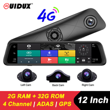 Car DVR Rearview-Mirror Dashcam 4-Cameras Android QUIDUX Video-Recorder Gps Navigation