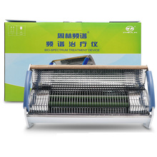 Zhoulin WS-301 спектр терапевтический аппарат домашний ФИЗИОТЕРАПЕВТИЧЕСКИЙ инструмент шейный ревматоидный артрит электрическая лампа для высушивания