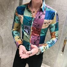 النمط البريطاني الرجال منقوشة قميص موضة 2020 الملونة طويلة الأكمام قميص الرجال سليم صالح عادية الشارع الشهير قمصان للرجال حجم كبير